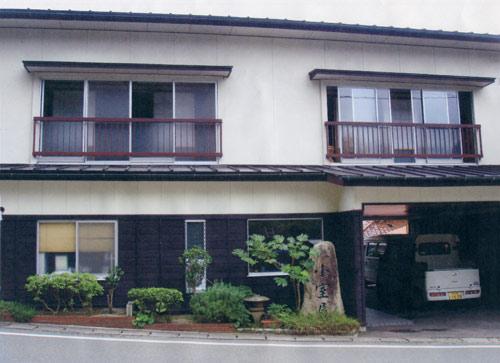 小室屋旅館