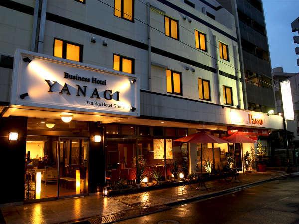 ビジネスホテル YANAGI (ヤナギ)