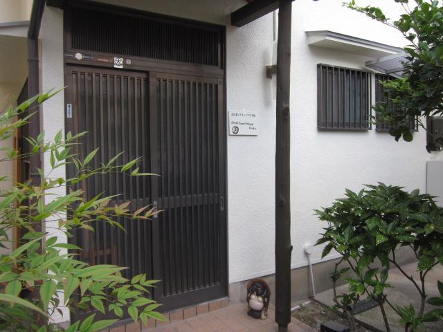 えんまんゲストハウス大阪