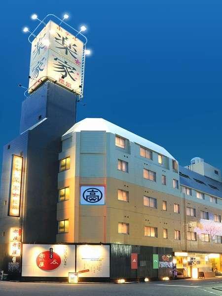 ホテル楽家 櫻館