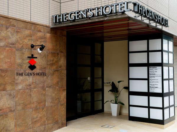 THE GEN'S HOTEL 浜松駅南口