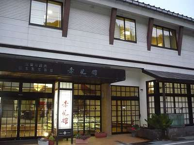 五箇山温泉 赤尾館