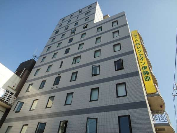 伊勢原 ホテル予約 ランキング(神奈川)【フォートラベル】