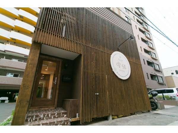 ゲストハウス Yuyu - ホステル