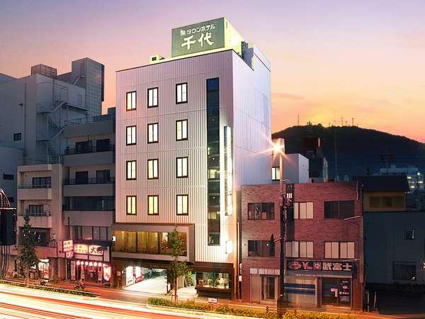 タウンホテル千代