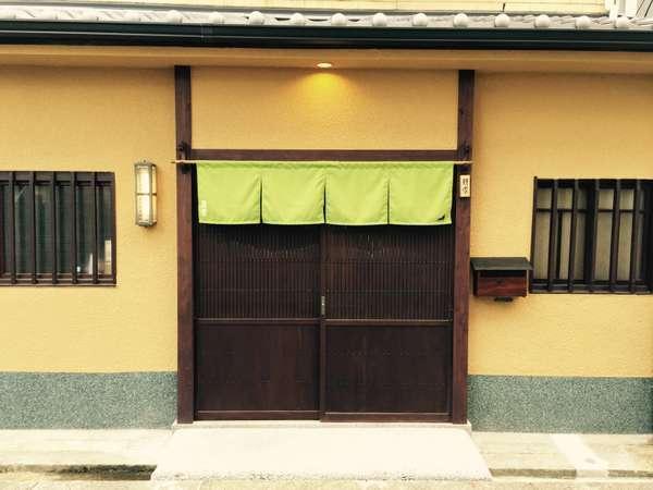 大阪ゲストハウス緑家