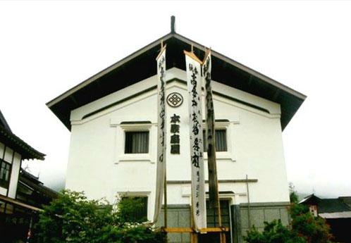 蔵の民宿 本家扇屋