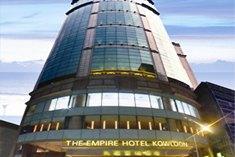 写真:The Empire Hotel Kowloon - Tsim Sha Tsui