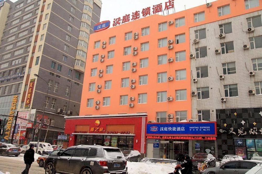 Hanting Express Changchun Anda Street