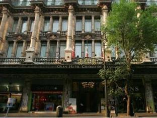 グラン ホテル シウダッド デ メヒコ