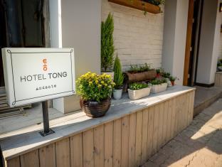 ホテル トン アンダンテ インサドン 写真