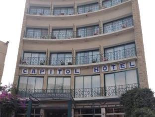 キャピトル ホテル エルサレム
