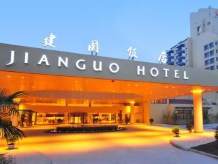 写真:ジャングオ シアン ホテル