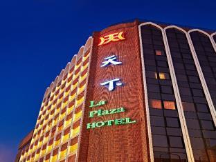 写真:ラ プラザ ホテル