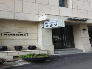 写真:ホテレッテ ソウル ステーション