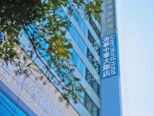 写真:グリーン ワールド ホテル ヂョンフア