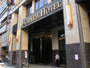 写真:キャピタル ホテル ソンシャン