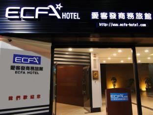 写真:ECFA Hotel Tainan