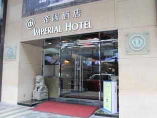 写真:インペリアル ホテル