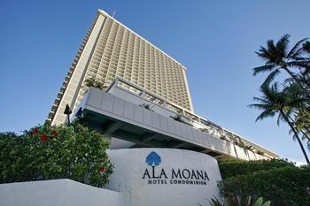 写真:アラモアナ ホテル