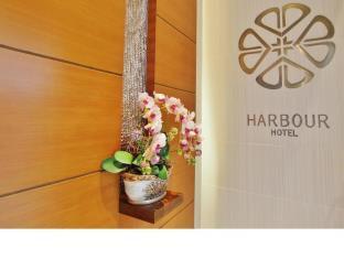 写真:ハーバー ホテル