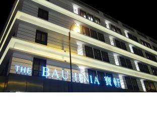写真:ザ バウヒニア ホテル - セントラル