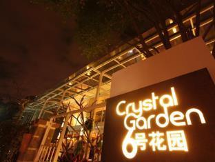 写真:クリスタル ガーデン ホテル
