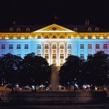 ホテル エスプラネード ザグレブ