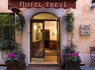 写真:トレビ ホテル