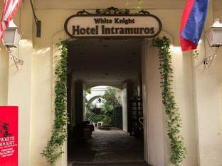 写真:ホワイト ナイト ホテル インタラムロス