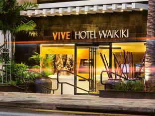 写真:ヴァイヴ ホテル ワイキキ