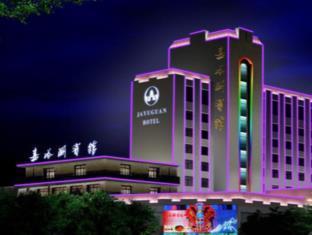 カンスー ジアユィグアン ホテル