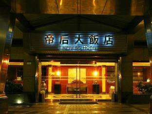 写真:エンプレス ホテル