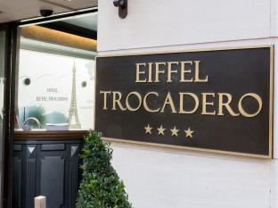 写真:ホテル エッフェル トロカデロ