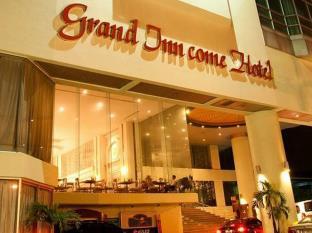 写真:グランド イン カム ホテル
