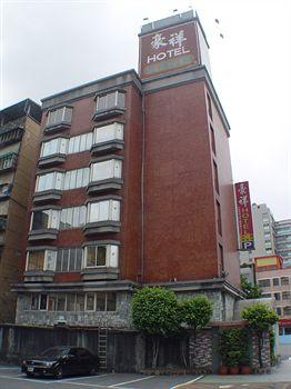 写真:ハウ シュアン ホテル (豪祥大旅社)