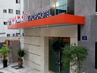 写真:K ポップ ホテル ソウル ステーション