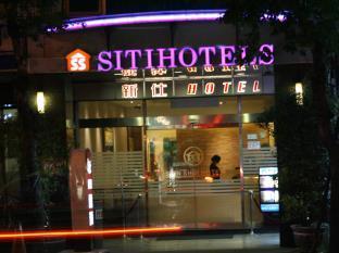 写真:シンシー ホテル