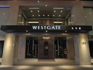 写真:ウエストゲート ホテル