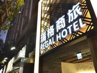 写真:リーガル ホテル