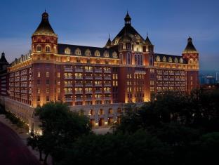 ザ リッツ カールトン チャンジン ホテル