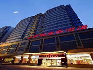 写真:カナン インターナショナル ホテル