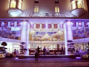 写真:グランド ホテルサイゴン