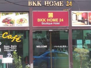 写真:BKK ホーム 24 ブティック ホテル