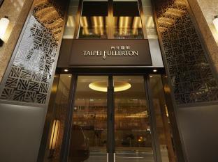 写真:Taipei Fullerton Hotel - Maison North
