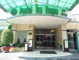 写真:パステル イン サイゴン