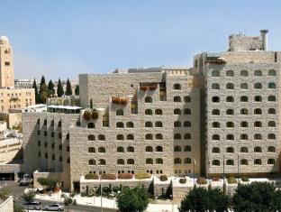 写真:ダン パノラマ エルサレム ホテル