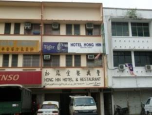 写真:ホンヒン ホテル