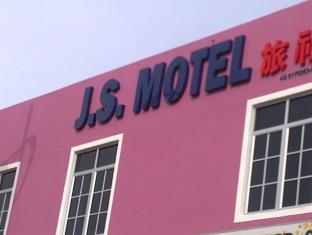 写真:JS モーテル