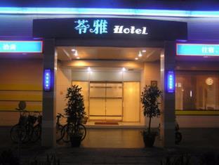写真:リン イア ホテル